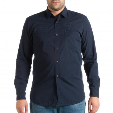 Синя мъжка риза Slim fit RESERVED с бродирано лого lp290918-174 2