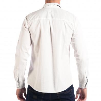 Мъжка Slim fit риза CROPP в бяло lp070818-110 3