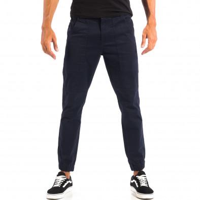 Син мъжки Jogger CROPP с големи джобове lp060818-104 2