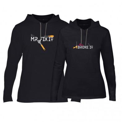 Суичъри за двойки Mrs. Broke It & Mr. Fix It в черно TMN-CPS-083 2