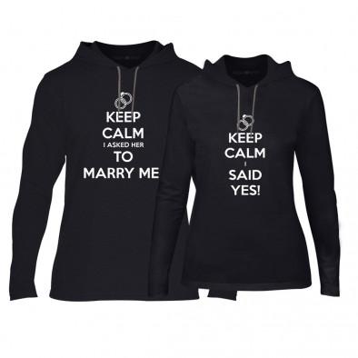 Суичъри за двойки Keep Calm в черно TMN-CPS-158 2