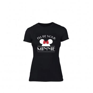 Дамска тениска I Will Be Your, размер M TMNLPF118M 2
