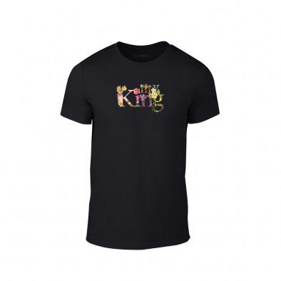 Мъжка тениска My King, размер M TMNLPM222M 2