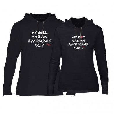 Суичъри за двойки The Awesome Boy & Girl в черно TMN-CPS-067 2