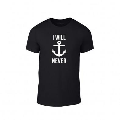 Мъжка тениска Never, размер M TMNLPM192M 2
