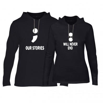 Суичъри за двойки Our Stories в черно TMN-CPS-170 2