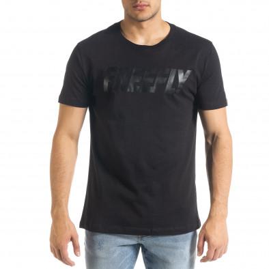 Basic мъжка тениска Freefly в черно tr240420-11 2