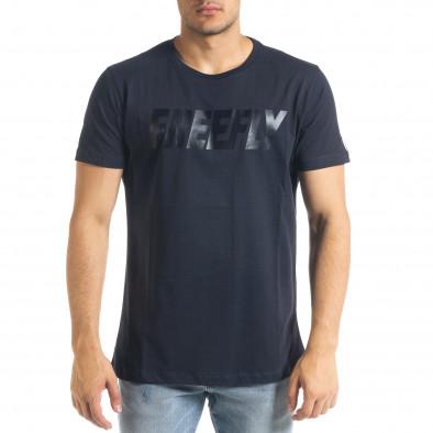 Basic мъжка тениска Freefly в синьо tr240420-10 2