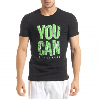 Черна мъжка тениска You Can tr080520-28 2