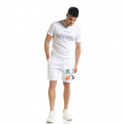 Бял мъжки спортен комплект North's tr080520-63 2