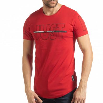 Мъжка тениска Just do it в червено tsf190219-58 2
