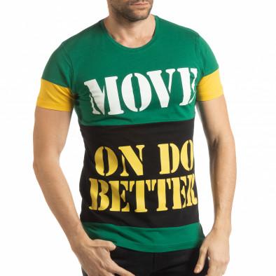 Колоритна тениска Move със зелено tsf190219-45 2
