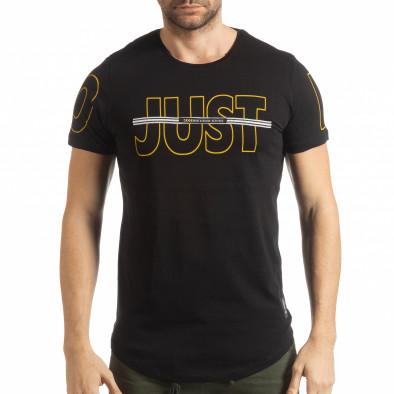 Мъжка тениска Just do it в черно tsf190219-59 2