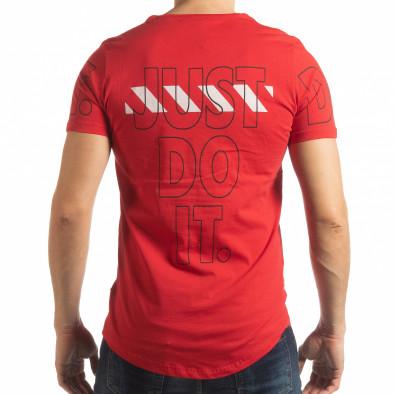 Мъжка тениска Just do it в червено tsf190219-58 3