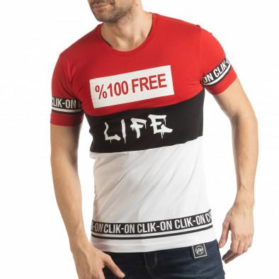 Мъжка тениска Free RBW tsf190219-47 2