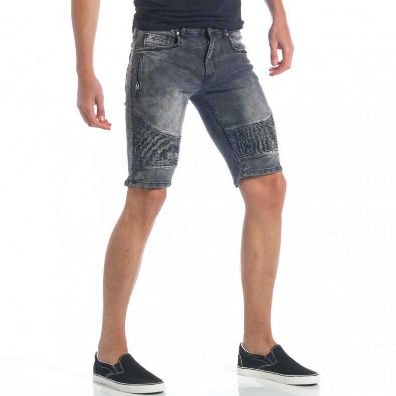 Мъжки сиви къси дънки с релефна част Leeyo 5
