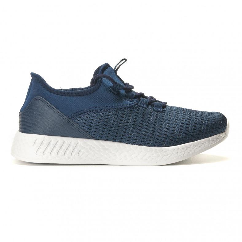 Мъжки сини маратонки от лека материя Naban 5