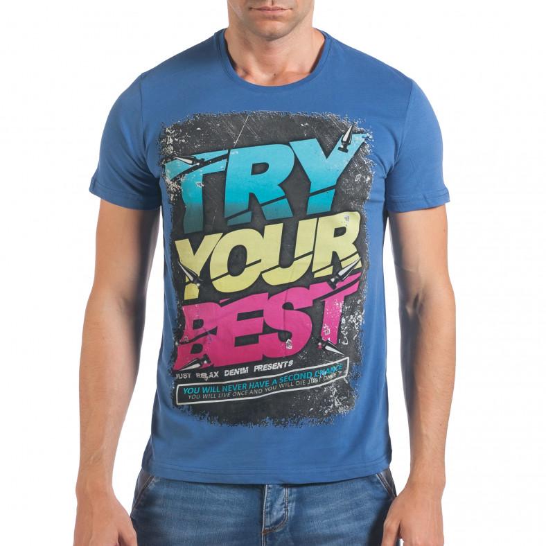 Мъжка синя тениска Try Your Best Just Relax 4