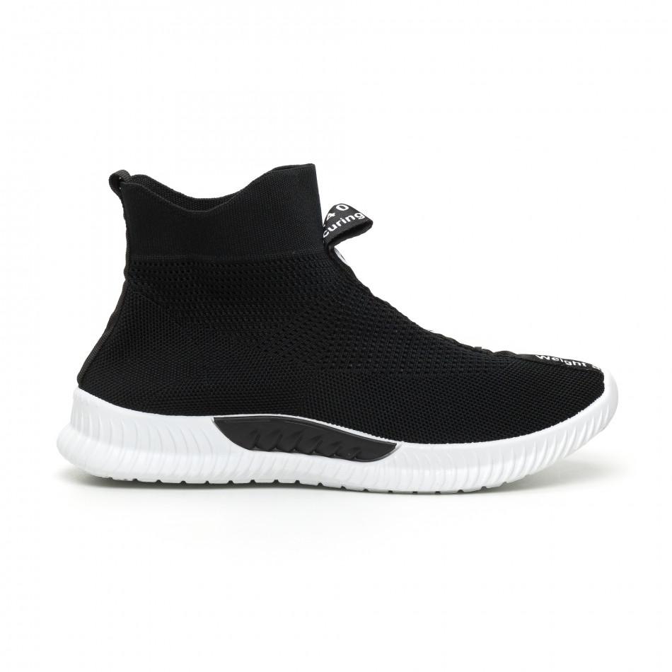 Мъжки slip-on маратонки чорап с бели надписи в черно it110919-1