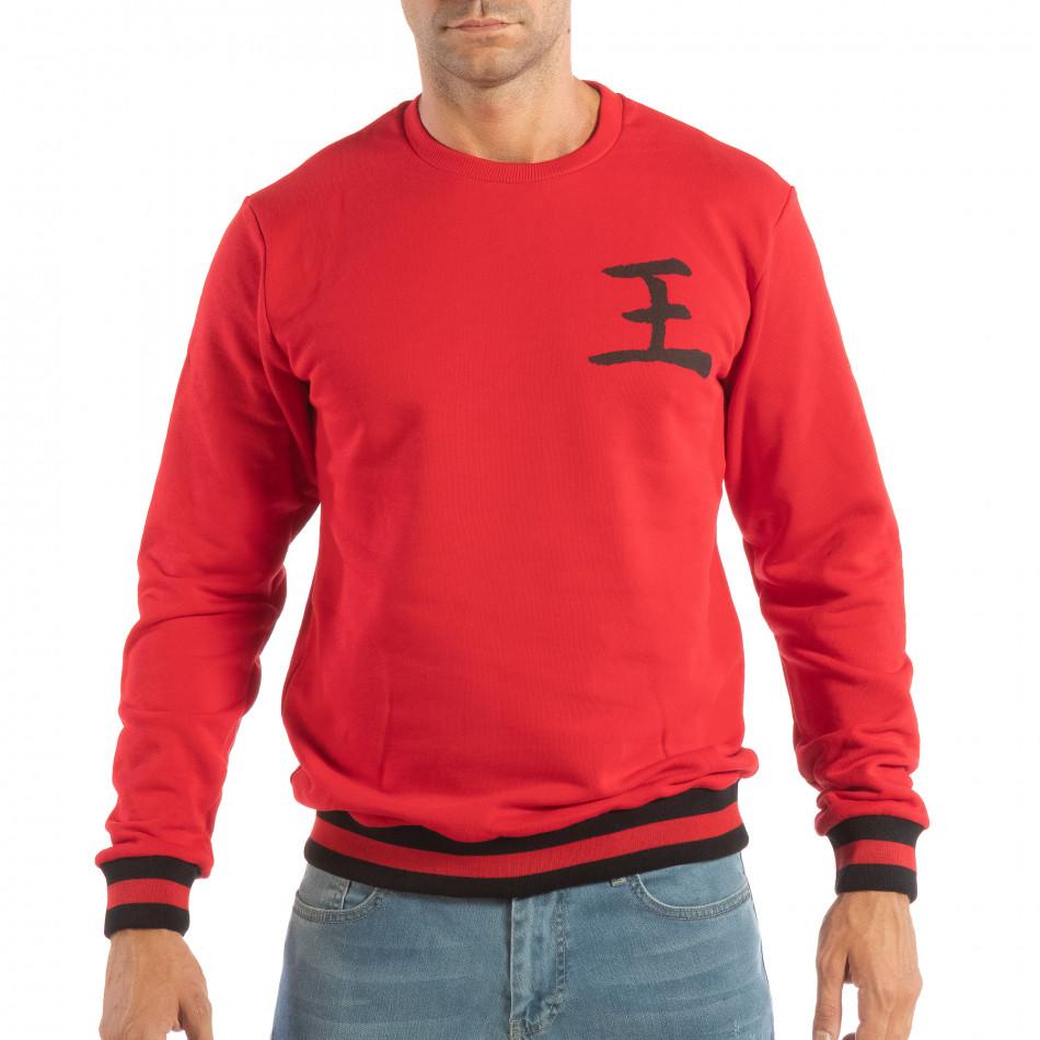 Мъжка червена ватирана блуза с принт на гърба it240818-146