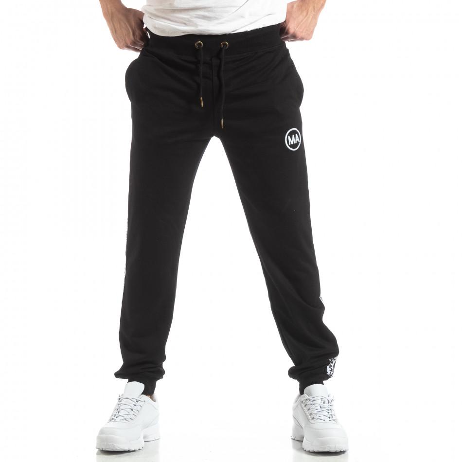Черно мъжко долнище с лого кантове it210319-47
