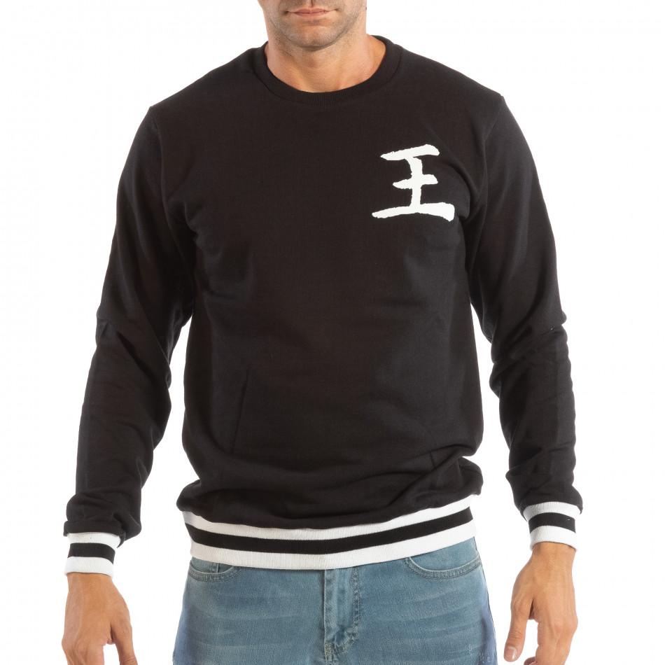 Мъжка черна ватирана блуза с принт на гърба it240818-147