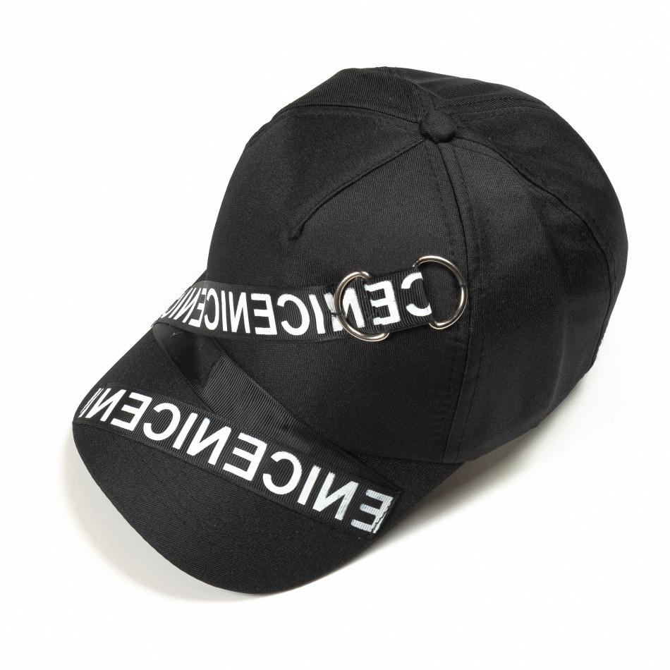 Черна шапка с бели надписи it290818-19