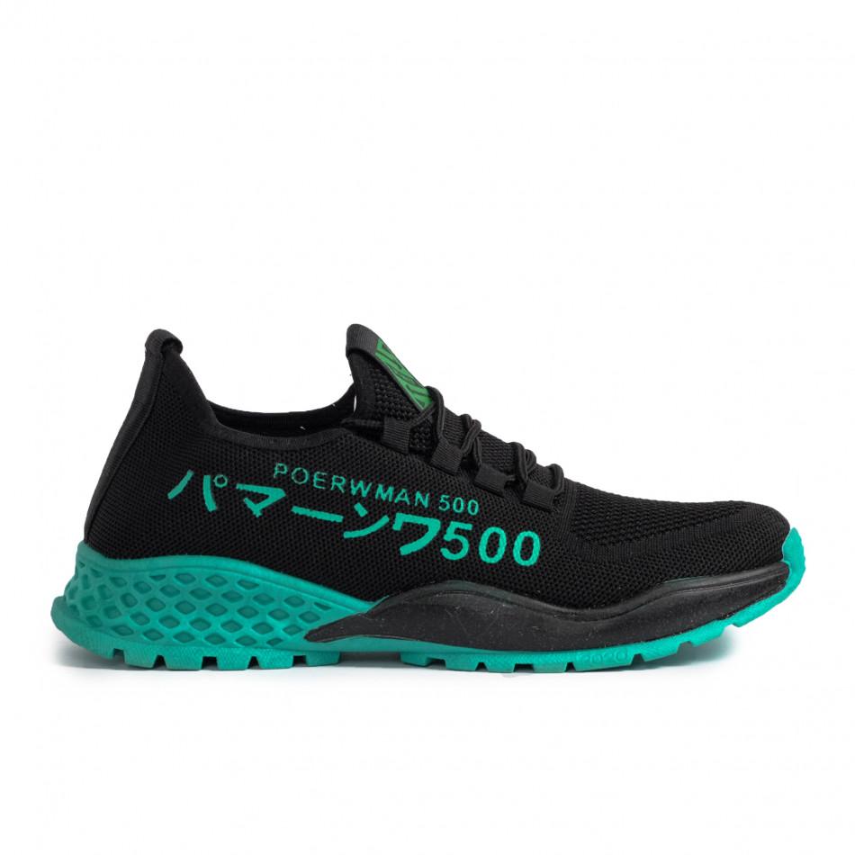 Мъжки леки черни маратонки зелен акцент gr020221-2