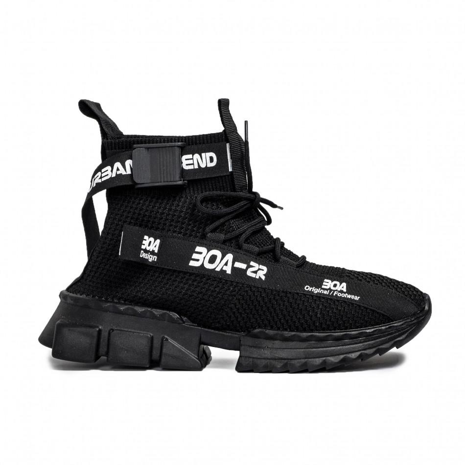 Мъжки черни маратонки чорап Cubic tr260221-1