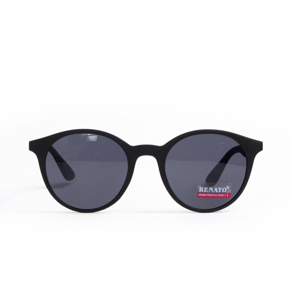 Basic черни очила пеперуда il200521-8