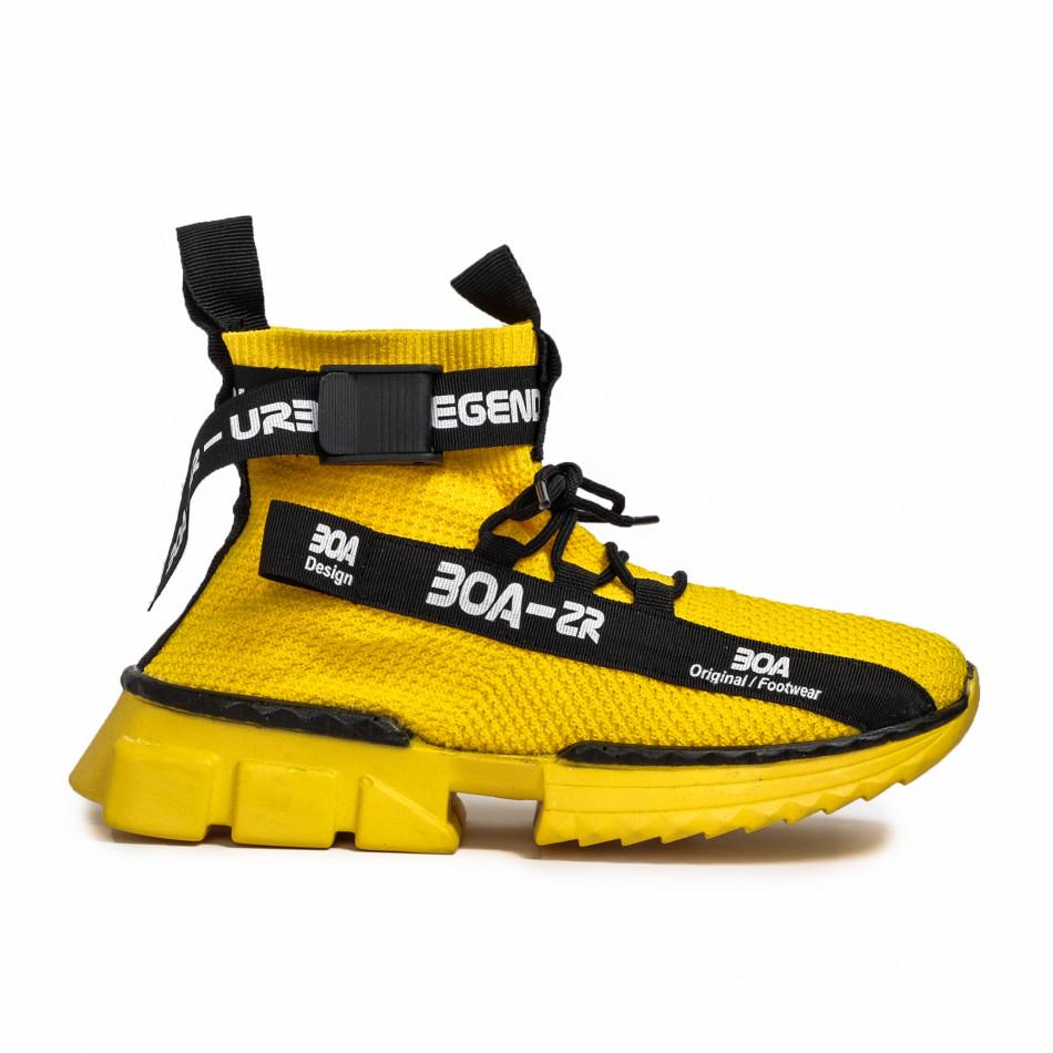 Мъжки жълти маратонки чорап Cubic tr260221-3