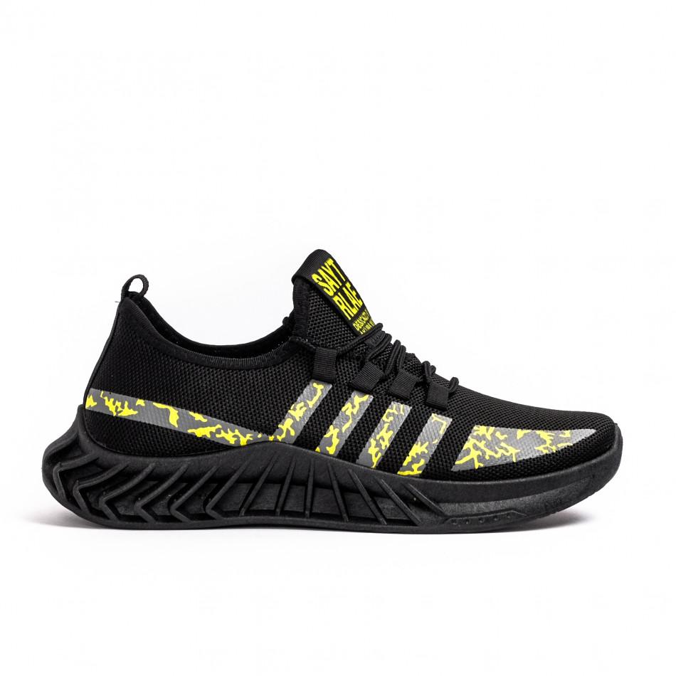 Мъжки текстилни маратонки Black & Yellow gr080621-6