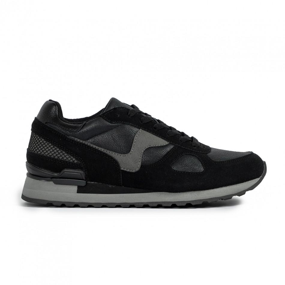 Комбинирани мъжки маратонки в черно и сиво it300920-53