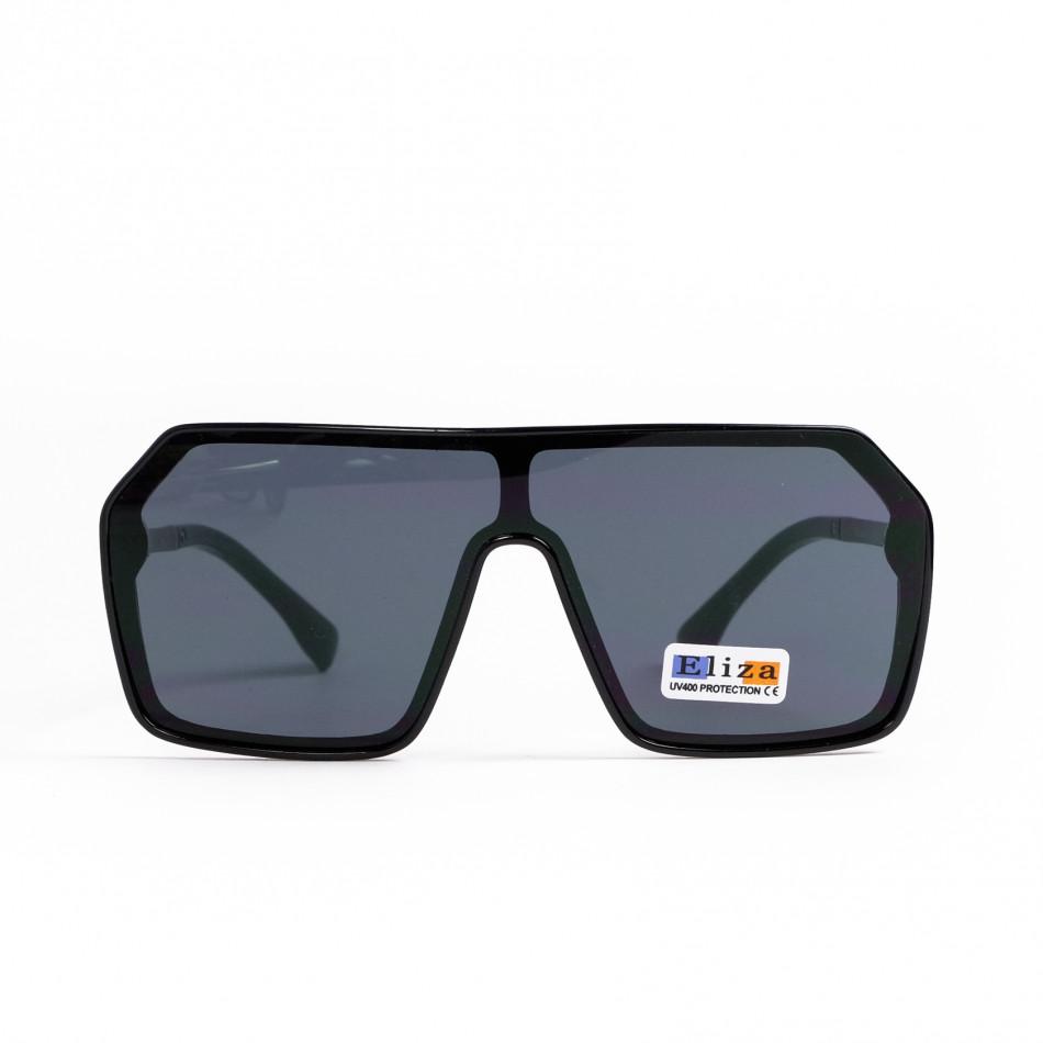 Черни очила тип маска Hexagon il200521-16