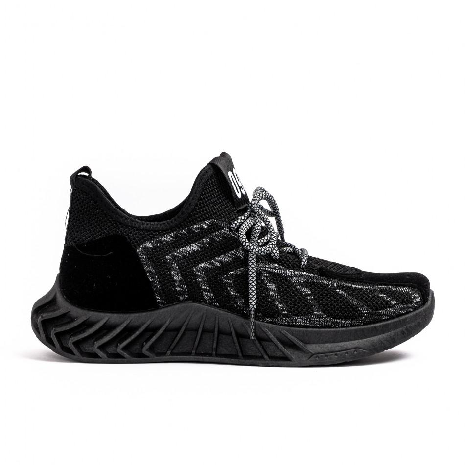 Мъжки черни маратонки сив меланж gr080621-8