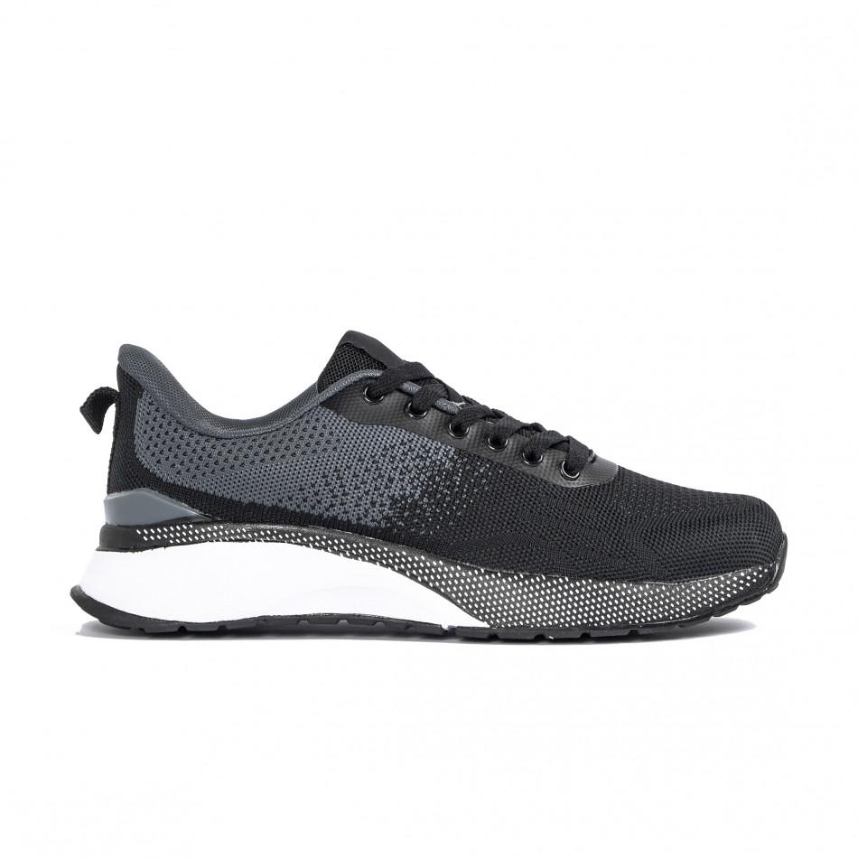 Плетени мъжки маратонки черно и сиво it270320-18
