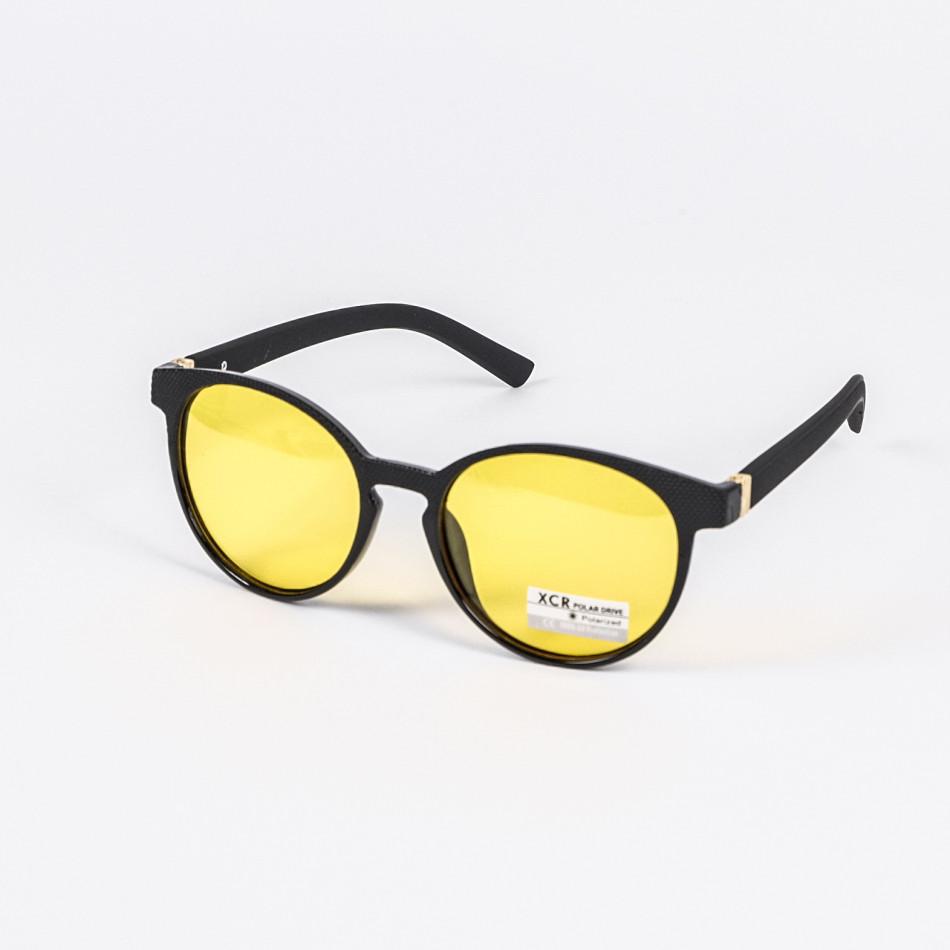Vintage слънчеви очила жълти Polar Drive il200720-16