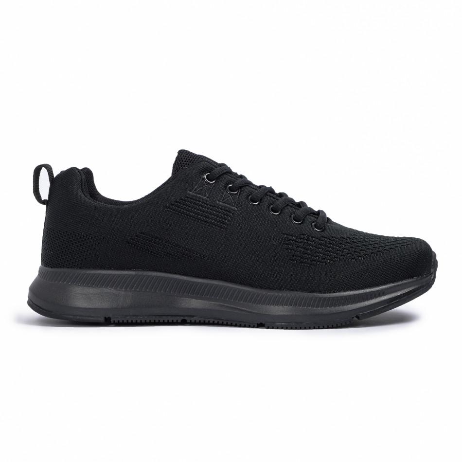 Плетени мъжки маратонки All black it260620-7