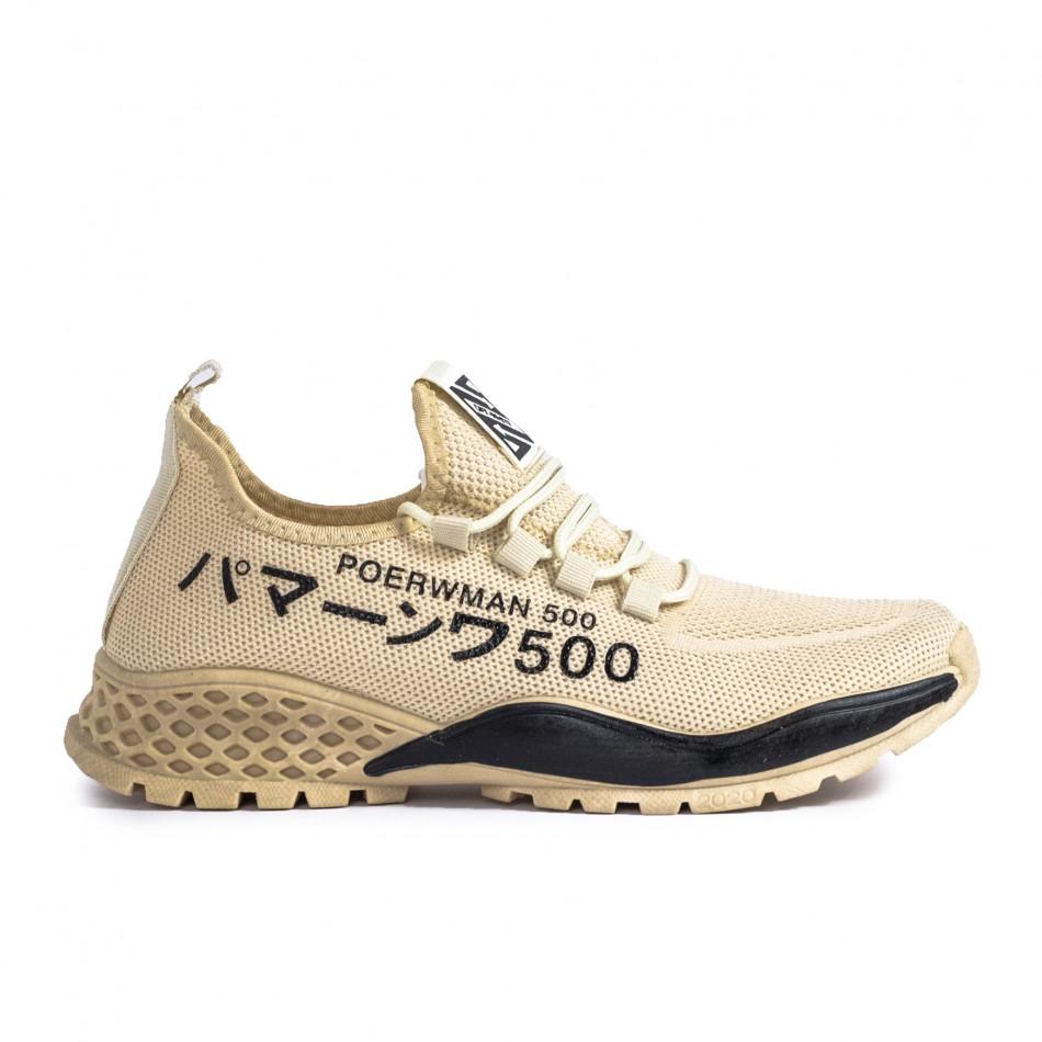 Мъжки леки бежови маратонки с акцент gr020221-3