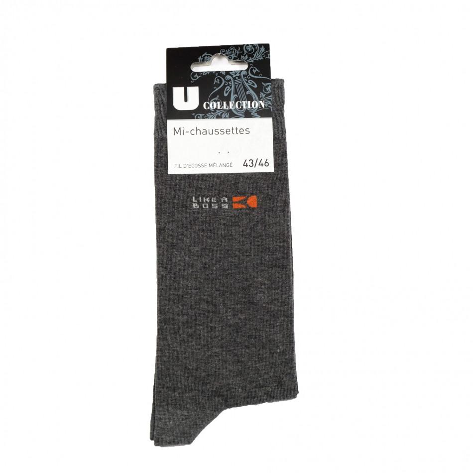 Мъжки памучни сиви чорапи  il161220-44