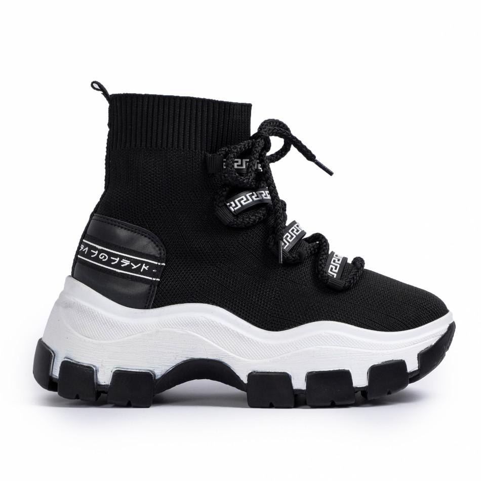 Chunky маратонки чорап в черно tr231020-1