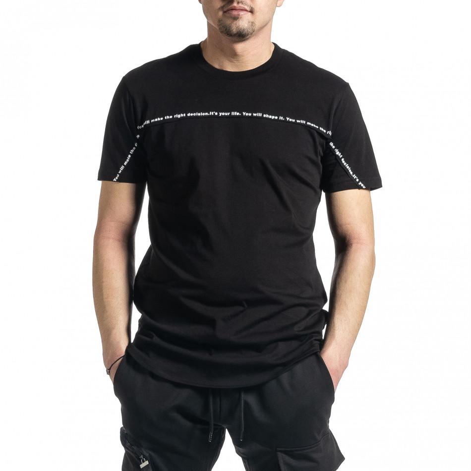 Мъжка черна тениска с декоративен шев tr270221-39