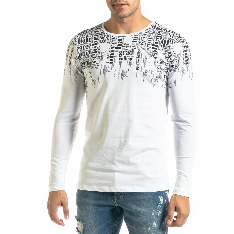 Мъжка бяла блуза с надписи tr020920-48