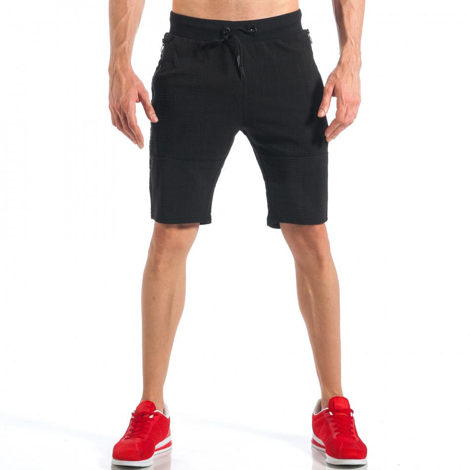Черни мъжки шорти с ципове на крачолите it110418-26