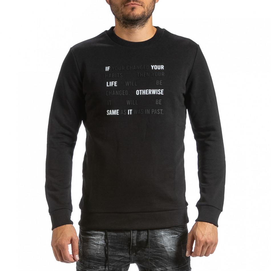 Ватирана черна блуза с гумиран надпис tr070921-43