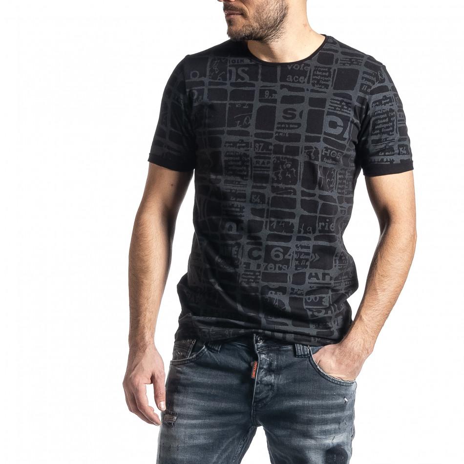 Мъжка тениска Raster черно и сиво tr010221-16