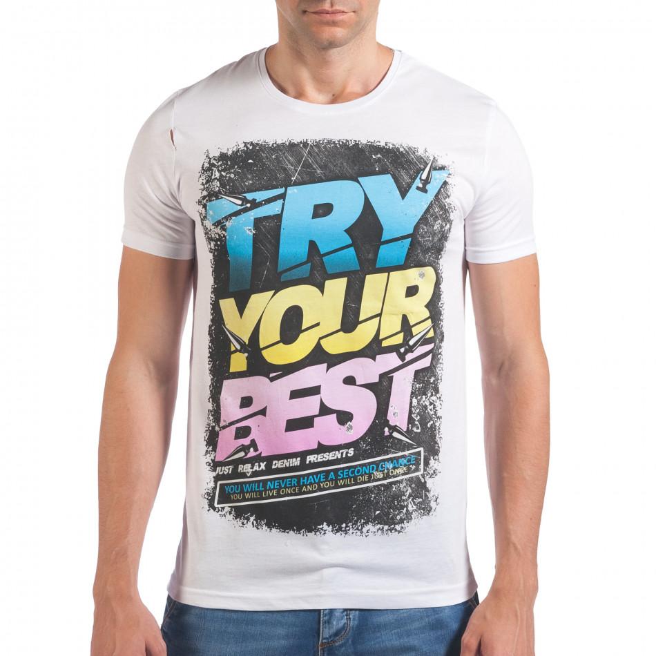Мъжка бяла тениска Try Your Best il060616-18