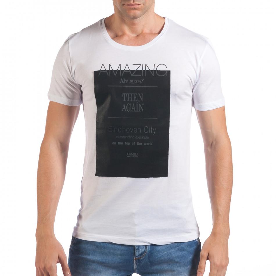 Мъжка бяла тениска с надпис Amazing il060616-94