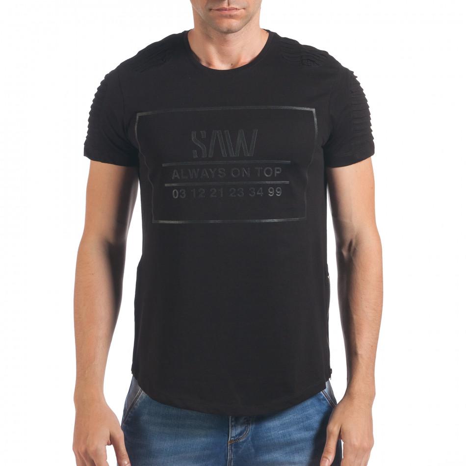 Мъжка черна тениска с релефен надпис и странични ципове il060616-23