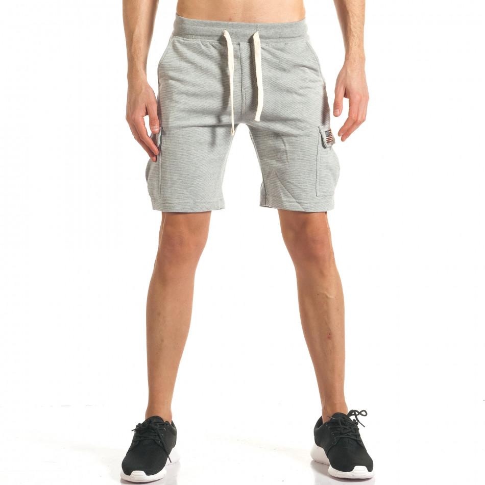 Мъжки сиви шорти с джобове на крачолите it140317-118
